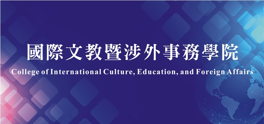 國教院banner(另開新視窗)